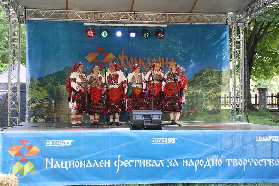 """Изключително силен старт на """"Фолклорна магия"""" в Банско"""
