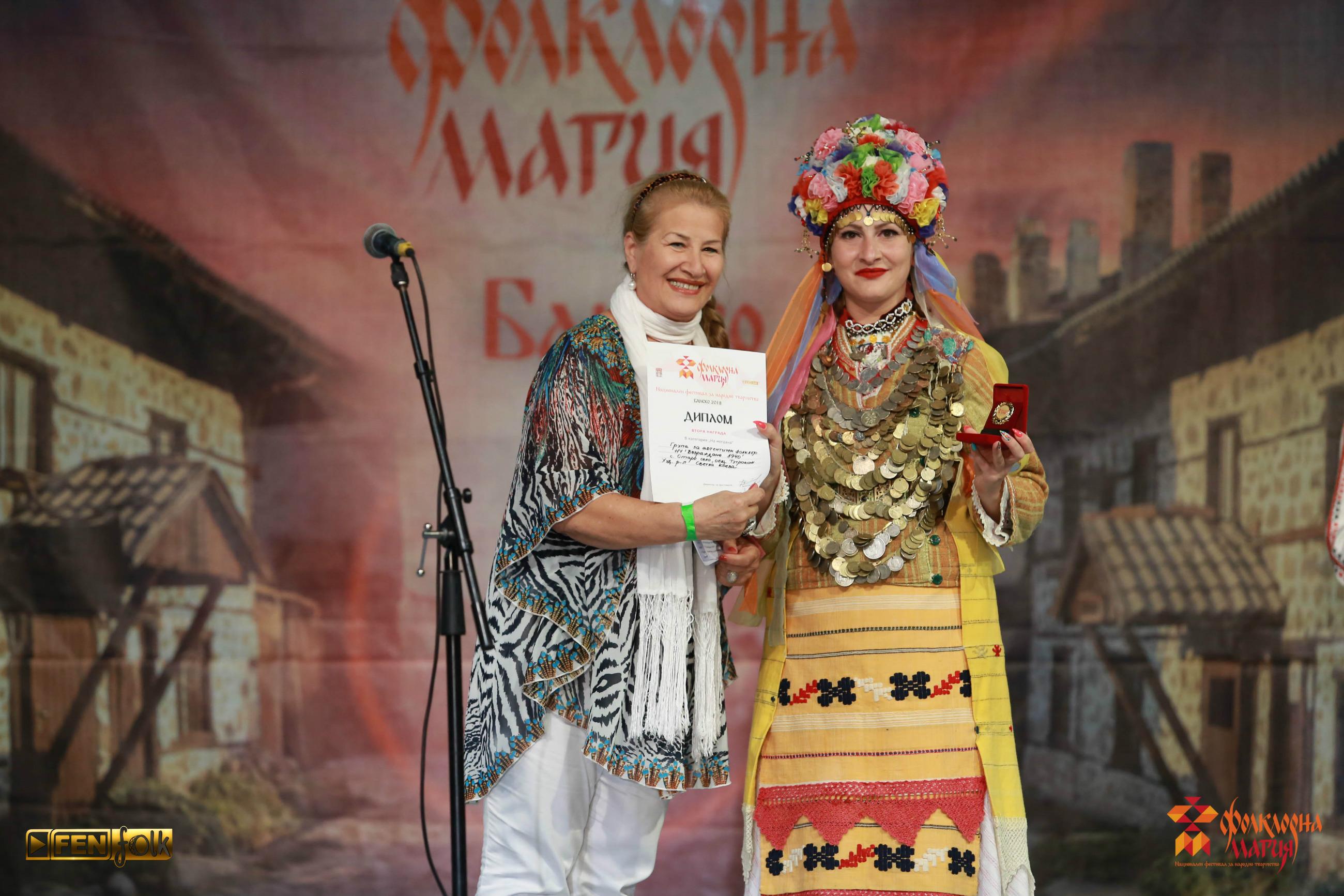 Над 100 награди за самодейците на Фолклорна магия Банско 2019