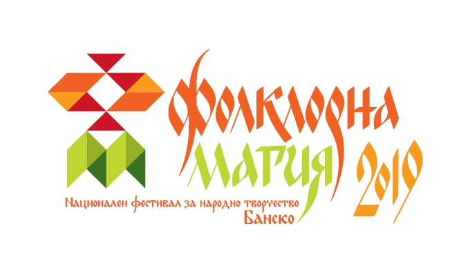 Готова е конкурсната програма за участниците
